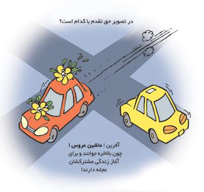 http://safayedez.persiangig.com/image/fun/alaem%20ranandegi/alayem%2520(2).jpg